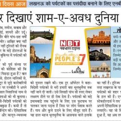 NBT Navbharat Times