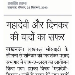Jansandesh Times