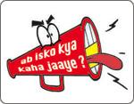 Ab_Isko_Kya_Kaha_Jaaye