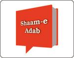 Shaam-e_Adab