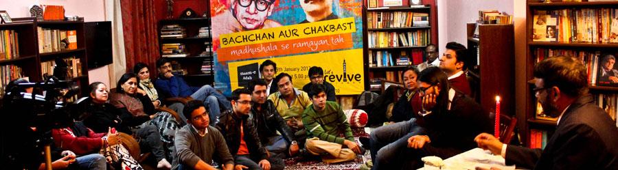 SEA_Bachchan_Chakbast