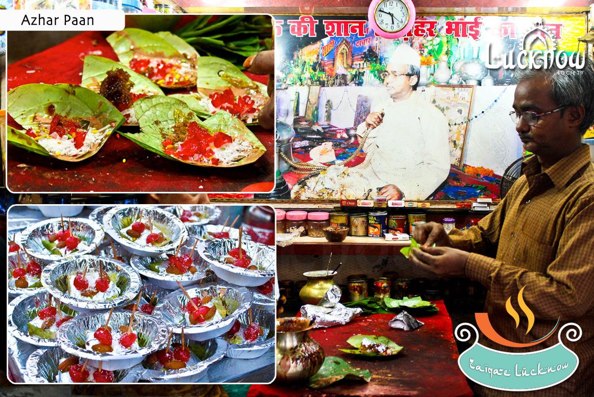 Zaiqa-e Lucknow : Azhar Paan, Akbari Darwaza, Lucknow ‹ LUCKNOW ...