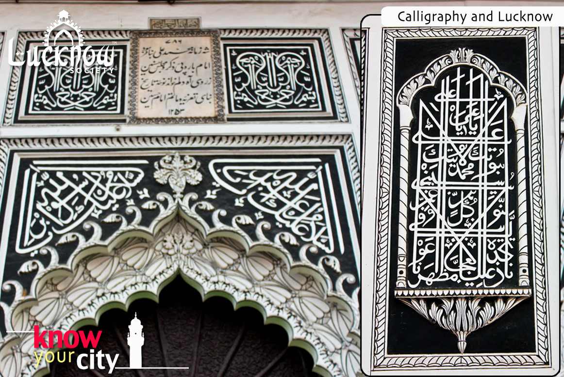 Know Your City : Calligraphy and Lucknow