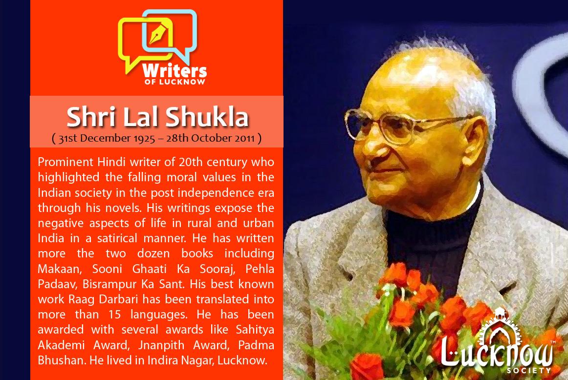 Shri Lal Shukla