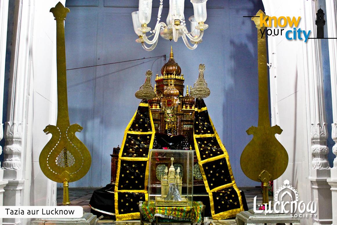 Tazia aur Lucknow