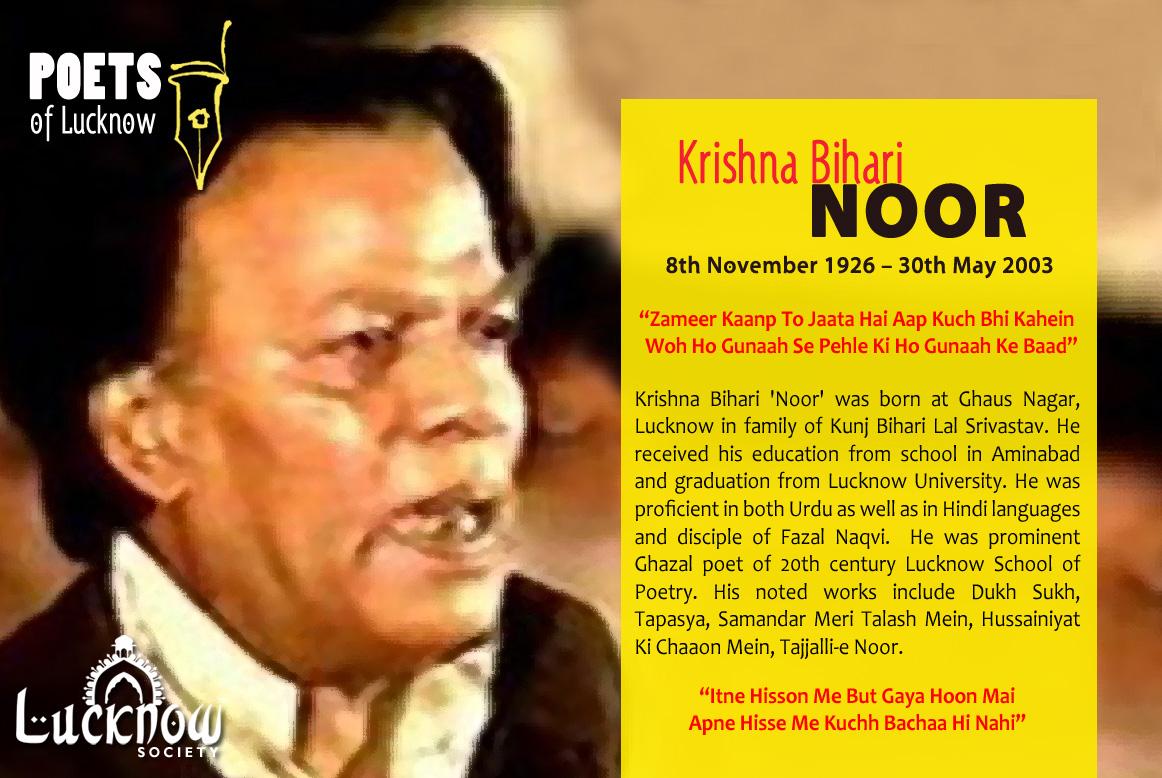 Krishna Bihari 'Noor'